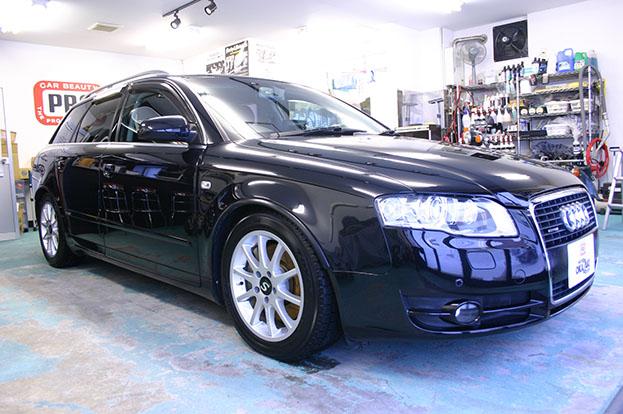 Audi A4 Avant EXE-2000