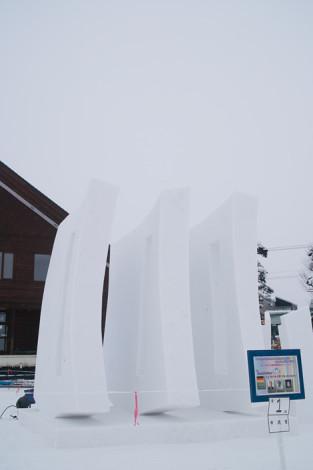 snowfes2014-02